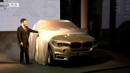 王者驾临 见证北京运通兴宝全新BMW X5上市
