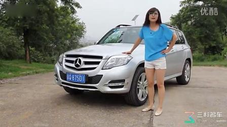 2016奔驰家族最实惠的SUV:GLK260