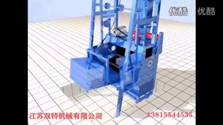 履带式抛丸机自动上下料原理 设备结构 工作过程-江苏双特机械