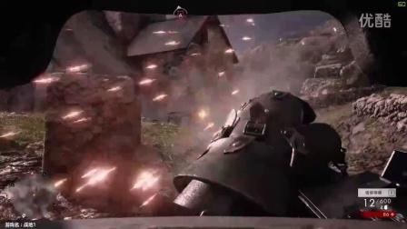 【小蛇】战地1-剧情模式第三章-萨伏伊万岁(重甲兵/重机枪突袭)-流程直播实录