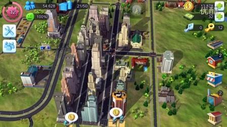 【cf手游阿浩】模拟城市建造 自己动手建造属于自己的城市 看看自己的能力吧