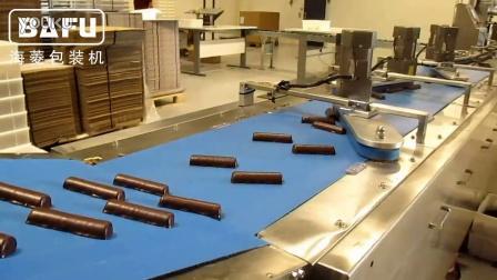 自动理料包装线,自动包装理料线,巧克力理料包装线
