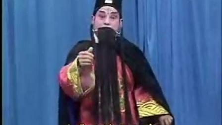 坠剧《大明英烈传》又名[王奇卖豆腐]第七集 张新芳 - 贤留刚  -  欣欣戏曲