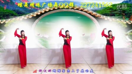 蝶舞明珠广场舞【红尘蝶恋】编舞:蝶舞明珠 制作:龙虎影音