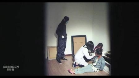 少女惨遭密室囚禁  被迫试药神志不清