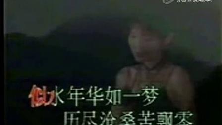 燕南飞《乱世香港》主题曲