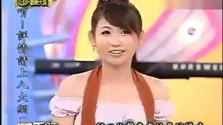 娱乐百分百 20080719:范玮琪歌唱大赛