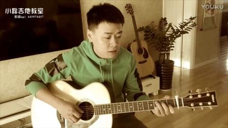 (预告片)赵雷《八十年代的歌》新版吉他弹唱教学/小磊吉他教室出品