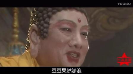 【综艺娱乐帮】一风之音 :降魔师法海治好了唐