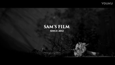 2016 Sam's film 婚礼作品回顾 《直到世界的尽头》
