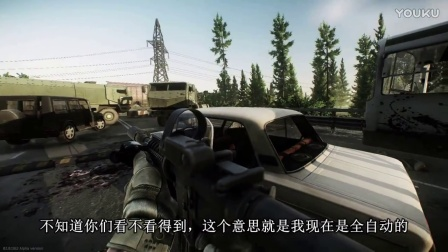 Frankie教你怎么逃离塔克夫Getting Started in Escape From Tarkov!