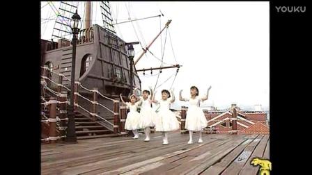 四千金1996童谣2—跳舞歌+老乌鸦+勤读书