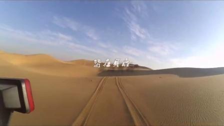 山西锦华车会元旦库布齐沙漠穿越之旅 牧马人越野