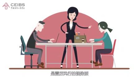 4分钟看懂!女汉子or暖男,领导力谁更强?