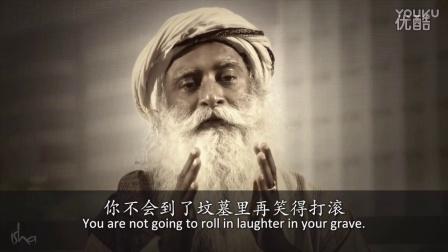 优帕瑜伽--喜悦(介绍)