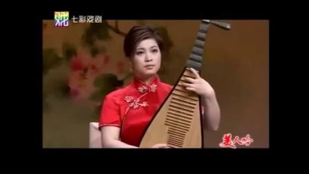 苏州评弹 <杨贵妃 西宫情 > 陆锦花 高博文