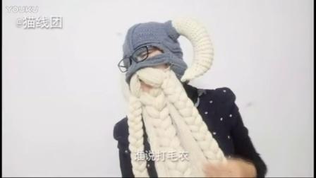 据说看完这个钩编帽子秀,很多人对【猫线团】路转粉