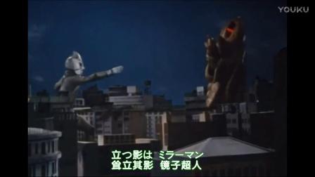 镜子超人 主题曲《镜子超人之歌》MV【梦想之星闪耀时 黑隼爱知制作】
