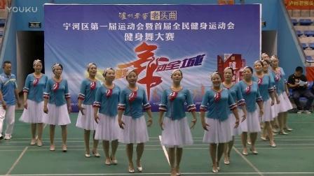 庆新春:舞蹈《我是天津人》设制颂歌