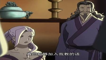日本动画【从前有座灵剑山·第二季】06 国语中字