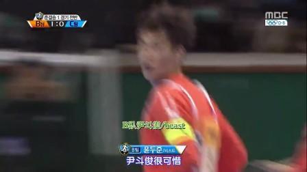 0928 偶像明星田径室内足球射箭运动会完整版 EXO cut 中文字幕 -