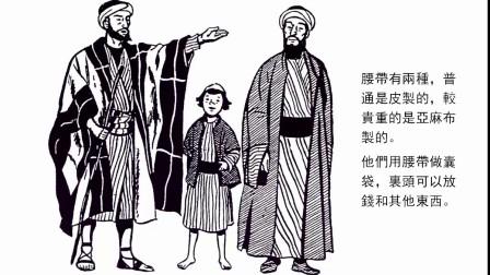 圣经简报站:耶利米书11-15章