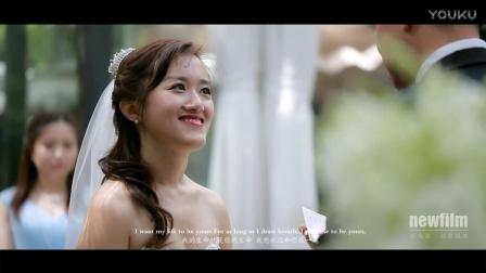 新电影·创意媒体-罗兰湖婚礼电影