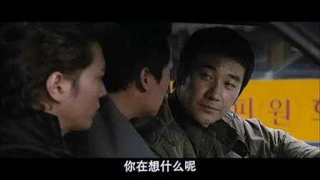 [〣记z 焦点].特搜本部_DVD