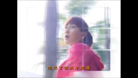 【不是我的不能要】沙宝亮 电视剧《我的功夫女友》片尾曲