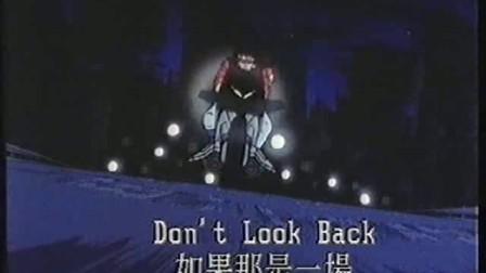 EARTHSHAKER-DON'T LOOK BACK(亞洲電視翻譯中文字幕)