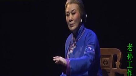 豫剧名家汪荃珍演唱《风雨故园》选段《来世我再也不把女人投》