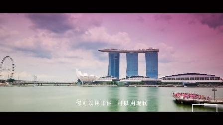 济宁太白国际宣传片