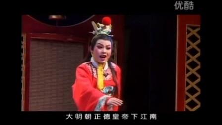 【晋剧】 梅龙镇 — 山西省三晋晋剧团演出   张艳 杨晓娟