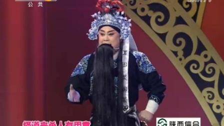 秦之声秦腔传承[名师高徒?师徒双选]162