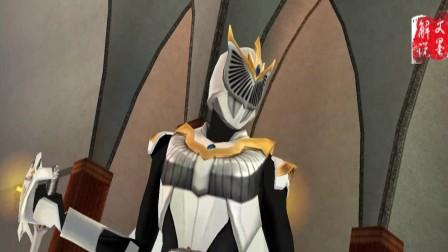 文墨 复仇者假面骑士 假面骑士白鸟 超巅峰英雄