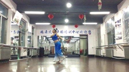 民族民间舞《傣家小妹走过来》敦化市瑞舞风尚舞蹈培训中心