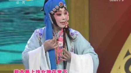 秦之声秦腔传承[名师高徒?师门竞秀]16(2