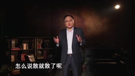 序章:罗永浩是创业时代的难得样本