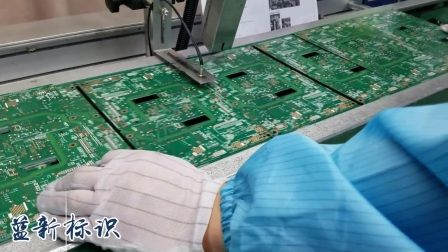 PCB喷码机PCB电路板喷码机型号喷码机依玛士9018喷码机-蓝新标识