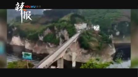 现场视频:贵州开阳客车坠河已致13死6伤