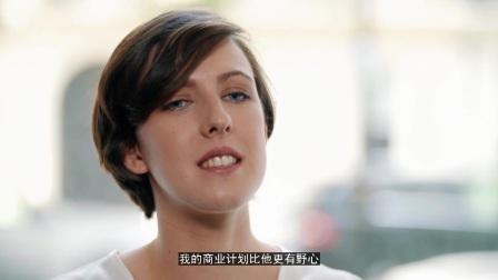 《全球创业狂》第二集预告片:Amanda的神奇帐篷