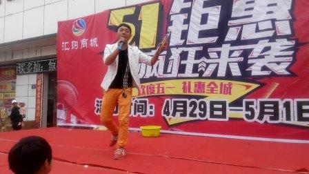 山西晋城市歌舞团表演