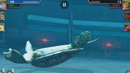侏罗纪世界游戏,空龙之战第二十二部,最后一个之战( 海底世界)视频为小孩儿。