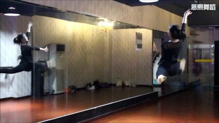 中国古典舞技巧  东莞少儿中国舞培训  东莞芭蕾舞民族舞培训  东莞恩熙舞蹈