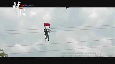 斯里兰卡女兵跳伞撞上高压线 瞬间爆炸产生巨大火球