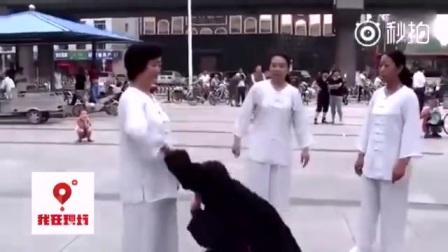"""实拍闫芳与弟子的""""神功""""表演"""