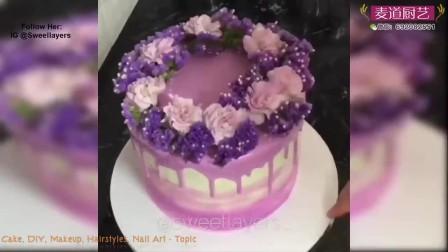2017精美生日蛋糕装饰合集:紫色奶油淋面鲜花蛋糕,巧克力淋面装饰蛋糕!
