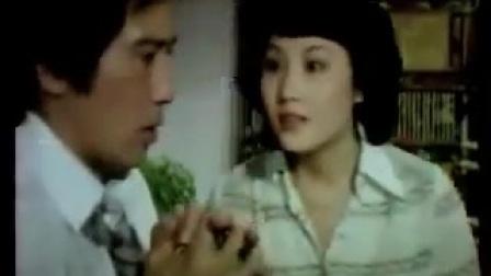 林鳳嬌第40部愛情喜劇電影:1980年『愛情躲避球』主演:林鳳嬌+秦漢+尹寶蓮