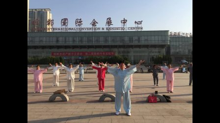 邯郸市会展中心太极拳分会举办健身气功培训班