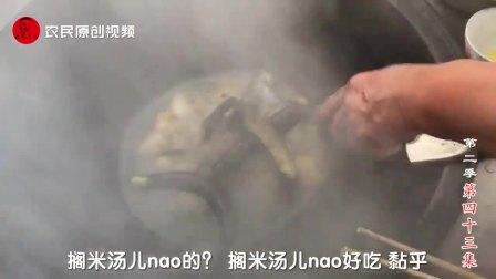 农民王小:农村用它炖菜真的比水好吗